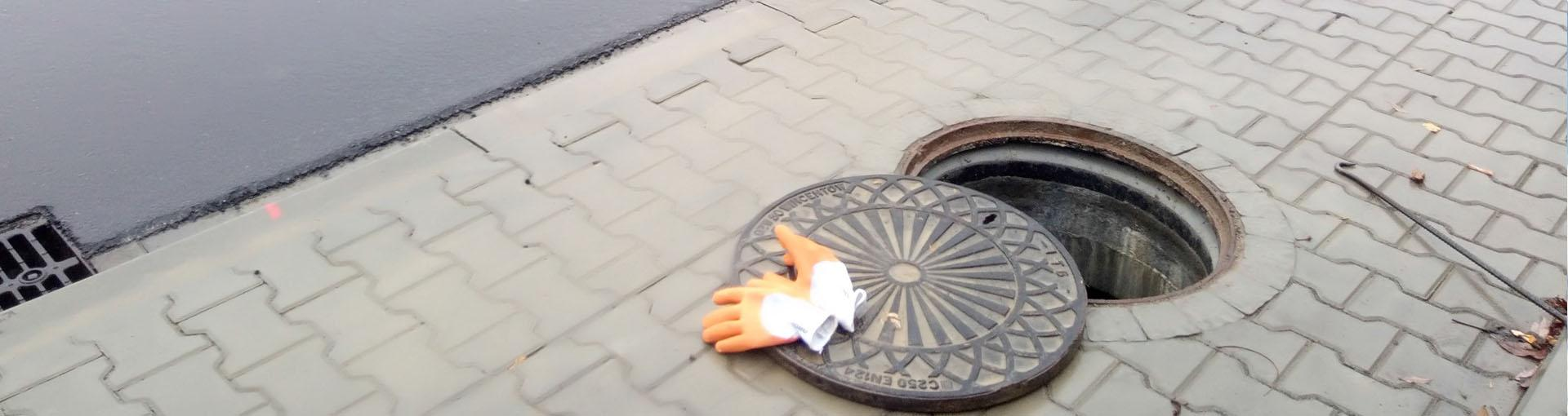 Studzienka kanalizacyjna